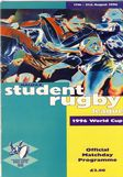Student World Cup 1996